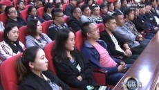 黄南州直机关工委四期培训班圆满结束