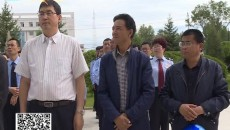 国家税务总局海南州税务局青海湖景区税务局正式挂牌成立