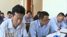 海南州国税地税征管体制改革座谈会召开
