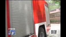 玉树州开展油库火灾应急演练活动