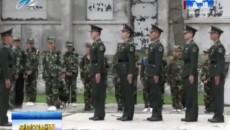 夏令营:树立国防观念 增强爱国情怀