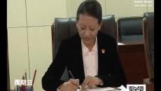 国务院参事调研玉树州生态环境保护工作座谈会召开