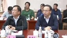 国务院第二十九督查组创新驱动专项督查工作组来黄南开展工作