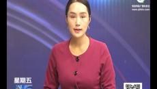 青海玉树州治多县发生5.1级地震