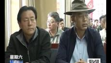 黄河源头第一县曲麻莱举行公益微电影《守护》开机仪式
