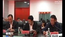 """玉树州召开全州村集体经济""""破零""""工程动员部署会"""