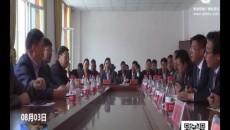 石景山区与称多县签订协同推进扶贫协作执纪监督工作框架协议