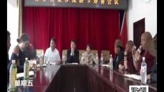 称多县加紧筹备青海全民健身活动之尕朵觉悟徒步转山节