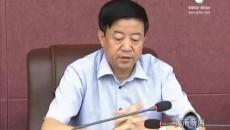 黄南州学习贯彻全省组织工作会议精神持续巩固提升新时代组织工作成效