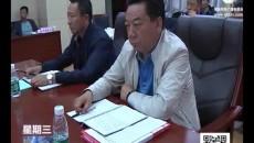玉树州召开法制政府建设暨实施《青海省促进绿色建筑发展办法》情况汇报会