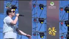 大美青海 20180822