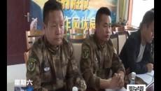 称多县召开2018年征兵工作会议