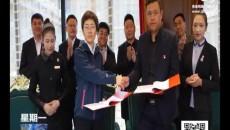 中国联通青海分公司与玉树旅游共绘指挥旅游新蓝图