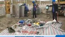 国网玛多县供电公司加强保电、供电服务工作