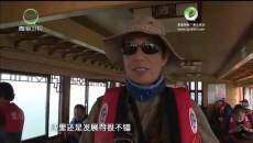 大美青海 20180917