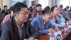 黄南州举办综治(平安建设)暨创建藏区社会治理示范区建设培训班