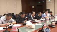 省法治政府建设督察组检查指导黄南州依法行政和法治政府建设工作