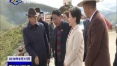 省委常委 组织部长王宇燕深入果洛州开展专题调研