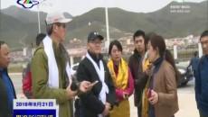 上海媒体采访团果洛州集中采访报道活动报道圆满结束