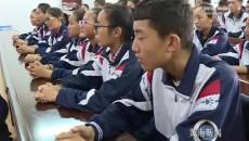 """尖扎县民族中学举行2018年""""荣冶林鸿志班""""助学金发放仪式"""
