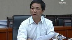 黄南州召开农房保险工作推进会