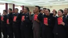 玛多县政府举行宪法宣誓仪式