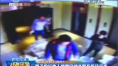 男子殴打他人被西宁城北警方依法刑拘