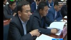 循化县召开全国扶贫车间现场会筹备工作安排部署会