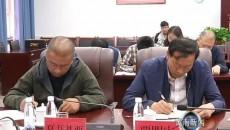 省委宣传部第五调研组祝贺一行来黄南州调研宣传思想文化工作