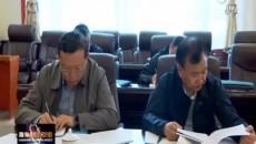 中央农办督导调研海东农村人居环境整治工作