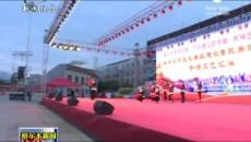西城区举办党风廉政建设暨民族团结进步专场文艺汇演