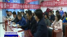 果洛州委宣传部联合中国联通果洛分公司 大武镇团结路北社区开展主题党日活动