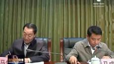 海东市委扶贫领域第三轮专项巡察组召开巡察情况反馈会