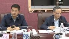 黄南州召开经济工作部署会