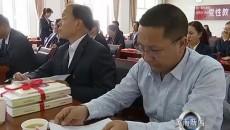 黄南州委党校召开建校60周年暨全州党校工作座谈会