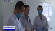 上海市儿童医院医疗专家来果洛开展小儿先心病筛查活动