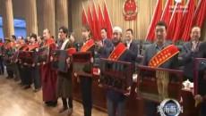 黄南州第五次民族团结进步表彰大会隆重召开