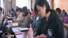 海东市举办市直机关党支部书记党务干部和入党积极分子培训班