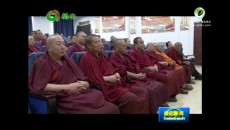 循化县委统战部举办藏传佛教寺院喜饶嘉措大师爱国思想学习研讨会