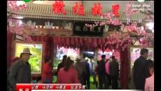 循化馆青海高原第三届特色农产品展交会上绽放光彩