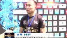平安首届世界拳王争霸赛新秀赛精彩上演