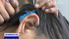 青海大学附属医院耳鼻喉科来果洛州开展义诊活动