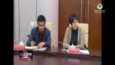 华强集团董事长张恒春一行来海东考察