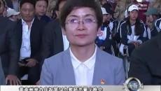 黄南州举办庆祝第34个教师节篝火晚会