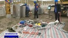 国网果洛供电公司加强玛多县保电供电工作
