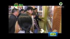 海南州人大考察团抵达循化县考察交流经济社会发展情况