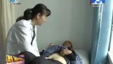 西宁市健康扶贫为大病患者托底