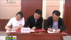 2018届西部计划 青南计划大学生志愿者正式上岗