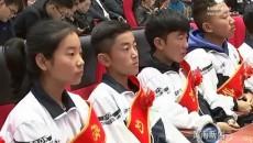 黄南新闻联播 20180910