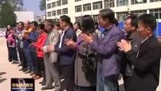 海东市领导看望慰问广大教师和教育工作者